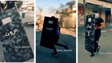 في بلدة عزون.. شبان يصنعون دروعا لحمايتهم من رصاص وقنابل الاحتلال