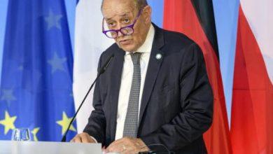 لودريان: انهيار الثقة بين حلفاء يستدعي من الأوروبيين التفكير