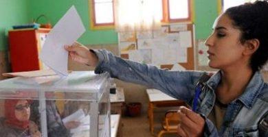 مؤسسة نسوية : حضور المرأة المغربية  ضعيف في وسائل الإعلام خلال الفترة الانتخابية