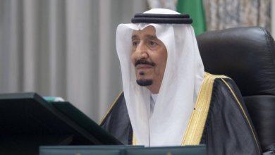 مجلس الوزراء: إنشاء «هيئة التطوير الدفاعي».. والموافقة على نظام مكافحة التسول - أخبار السعودية