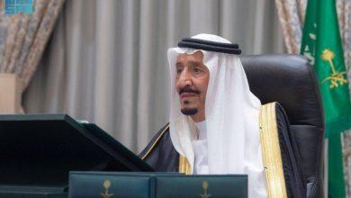 مجلس الوزراء: السعودية ملتزمة بالحل السياسي في اليمن.. وتعلن دعمها الكامل للمبعوث الأممي - أخبار السعودية