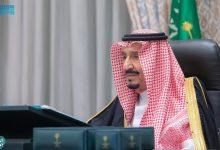 مجلس الوزراء يعقد جلسته عبر الاتصال المرئي برئاسة خادم الحرمين الشريفين ويتخذ عدداً من القرارات