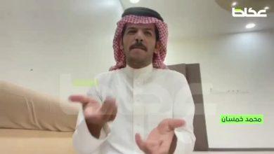 محمد الخمسان أول سعودي من ذوي الهمم يحصل على الرخصة الأمريكية بالقفز المظلي ويتحدث عن مشواره عبر عكاظ