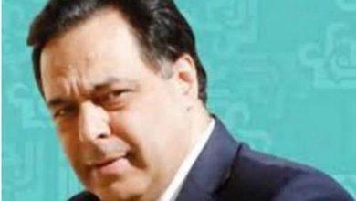 مذكرة توقيف بحق رئيس وزراء لبنان السابق