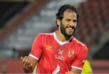 مروان محسن يحسم وجهته المقبلة بعد رحيله عن الأهلي