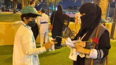 مستشفى صامطة العام يشارك في فعاليات الاحتفاء باليوم الوطني الـ91