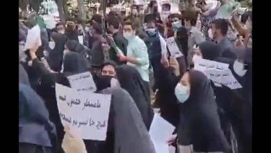 مسيرة حاشدة تطالب بالتوظيف.. طهران تنتفض ضد البطالة - أخبار السعودية
