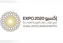 مشاهير العالم يشاركون في إكسبو 2020 دبي