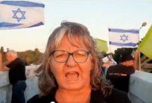 مظاهرة إسرائيلية للاعتراض على اتفاق مع الإمارات