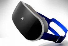نظارات آبل للواقع المعزز تصل الأسواق في عام 2022