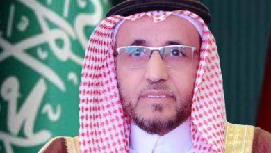 والدة مدير تعليم جدة.. في ذمة الله - أخبار السعودية