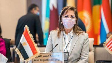 الدكتورة هالة السعيد وزيرة التخطيط والتنمية الاقتصادية
