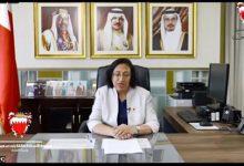 وزيرة الصحة: البحرين نفذت العديد من المبادرات والتدابير الوقائية لتعزيز أنماط الحياة الصحية