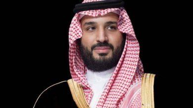 ولي العهد يُطلق برنامج تنمية القدرات البشرية أحد برامج رؤية 2030 - أخبار السعودية