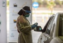«الصحة»: 69 إصابة جديدة بـ«كورونا».. ووفاة 5 وتعافي 48 حالة - أخبار السعودية