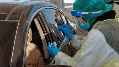 «الصحة»: 85 إصابة جديدة بـ«كورونا».. ووفاة 5 وتعافي 49 حالة - أخبار السعودية