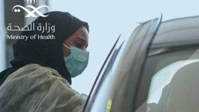 «الصحة»: 88 إصابة جديدة بـ«كورونا».. ووفاة 7 وتعافي 70 حالة - أخبار السعودية