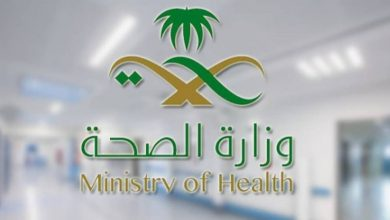 «الصحة»:124 إصابة جديدة بـ«كورونا».. ووفاة 6 وتعافي 217 حالة - أخبار السعودية