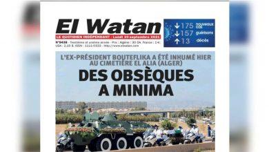 الجزائر: جدل بعد حذف صحيفة لمئذنة المسجد الأعظم من صورة جنازة بوتفليقة