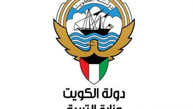 وزارة التربية  : إحالة 350 موظفاً إلى التقاعد نهاية ديسمبر
