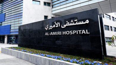 لأول مرة منذ بداية الجائحة.. لا حالات في العناية المركزة بمستشفى الأميري