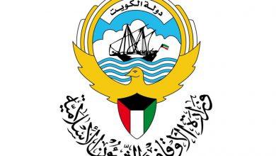 وزارة الأوقاف: ركن خاص لذوي الاحتياجات بمكتبة الصباحية