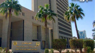 الصندوق الكويتي لـ «الجريدة.»:  لم يتم اسقاط أي قروض أو تحويلها إلى منح منذ تاريخ الانشاء