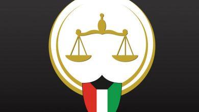وكلاء العدل الخليجيون يقرون قانون مكافحة التطرف