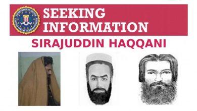 طالبان تشكل حكومة أفغانية بها وزير داخلية مدرج على قائمة عقوبات أمريكية