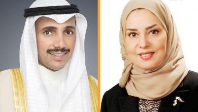 رئيسة مجلس النواب البحريني تدعم مبادرة الغانم