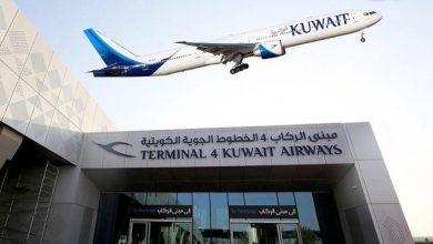 «الكويتية» تعيد تشغيل الرحلات التجارية إلى نيويورك
