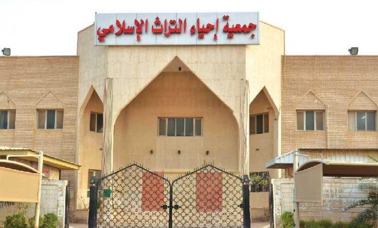 جمعية إحياء التراث الإسلامي تنظم دروساً ضمن ختام موسمها الصيفي