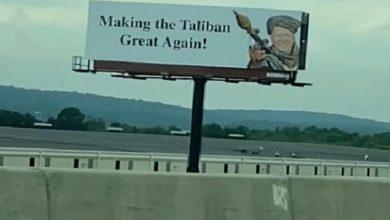 «جعل طالبان عظيمة مجدداً».. لافتات معلقة في ولاية بنسلفانيا