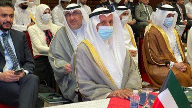الرومي مثل الكويت في المؤتمر العالمي حول استرداد الأموال المنهوبة