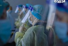 «الصحة»: 58 إصابة جديدة بـ«كورونا» وتسجيل حالة وفاة
