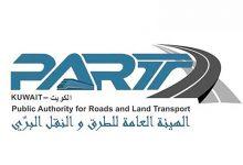 الهيئة العامة للطرق والنقل البري: 94% نسبة إنجاز الدائري 6.5