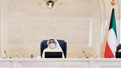 دعوة مجلس الأمة للانعقاد 26 أكتوبر المقبل