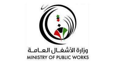 وزارة الأشغال العامة تستعد لموسم الأمطار