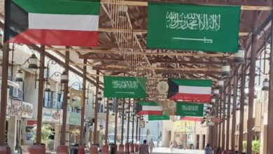 البلدية تشارك «المملكة» احتفالاتها في اليوم الوطني