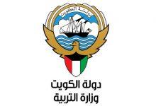 وزارة التربية: إصدار 1100 تأشيرة دخول للمعلمين العالقين