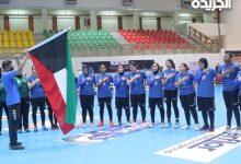 سيدات الكويت يخسرن أمام سنغافورة بـ«15-24»