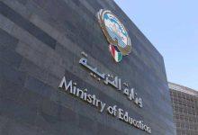 وزارة التربية: طلبة المدارس الأجنبية يدشنون عامهم الجديد حضورياً اليوم