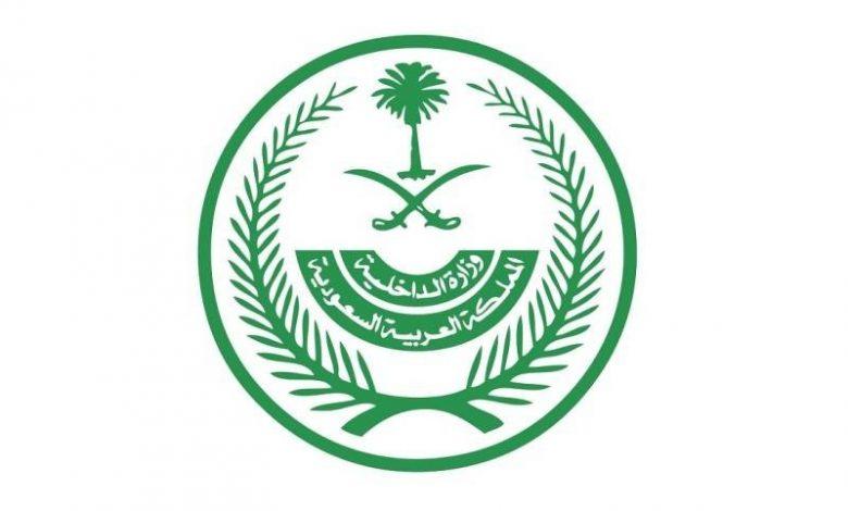 22875 مخالفة للإجراءات الاحترازية من كورونا.. خلال أسبوع - أخبار السعودية