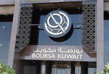 بورصة الكويت تغلق تعاملاتها على ارتفاع المؤشر العام 30,66 نقطة