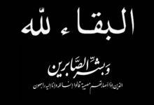 قيادة المؤتمر الشعبي العام بمحافظة لحج تعزي بوفاة المناضل عبده احمد صالح سنان