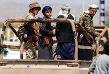 الشبكة اليمنية للحقوق توثق 6476 انتهاكاً للحوثيين ضد النساء