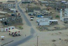 الحوثيون يسيطرون على مديرية حريب