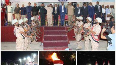 مدينة المخا تشهد حفل إيقاد شعلة العيد الـ59 لثورة 26 سبتمبر الخالدة