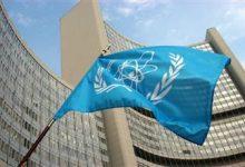 إشادة دولية بمخرجات المؤتمر السنوي للطاقة الذرية الذي ترأسته الكويت