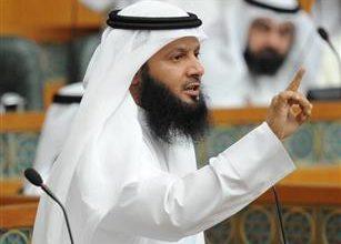 مطيع: محاسبة الفاسدين ووقف القروض والمساعدات الخارجية.. لسد العجز
